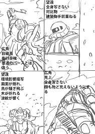 ザッシュ2号 At Zassyu2eroさん Twitter イラスト 技法 漫画