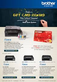 gift card reward back to front