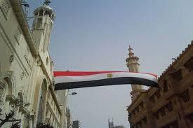Image result for صورة علم مصر كنيسة القديسين