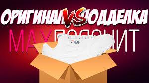 <b>FILA</b> Disruptor II | ПОДДЕЛКА vs ОРИГИНАЛ | КАК ОТЛИЧИТЬ ...