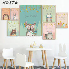 <b>tribal wall art</b>