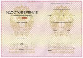 Диплом профессиональная адаптация на предприятии Диплом профессиональная адаптация на предприятии Москва