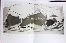 wu guanzhong paintings works book chinese traditional modern connected ink paintings chinese drawing art books set of 2 in books from office