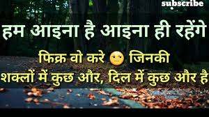 Positive Mind Quotes Enchanting WhatsApp Status Video ♤ Positive Thoughts Motivational