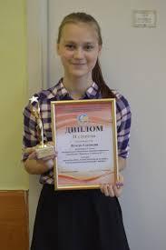 Достижения Поздравляем призеров муниципального конкурса школьников по информационным и компьютерным технологиям Цифровой берег Мурманск в номинации