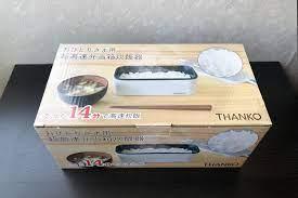 炊飯 機能 付き 弁当 箱