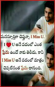Miss U Saved By Sriram Love Love Quotes Love Failure Picture