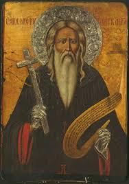 Αποτέλεσμα εικόνας για μονη αγιου νεοφυτου παφος