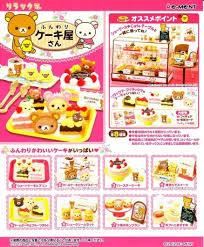 Honey Rilakkuma Wallpaper Photo Shared By Trey Fans Share Images