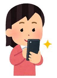 スマートフォンで写真を撮る人のイラスト(女性)   かわいいフリー ...
