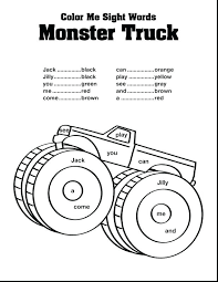 Sight Word Coloring Pages Kindergarten Sight Word Worksheet Sight ...