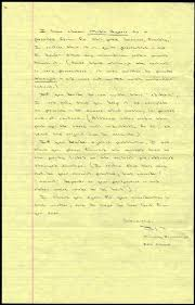 lot detail timothy mcveigh s handwritten essay on hypocrisy   1998 timothy mcveigh s handwritten essay on hypocrisy