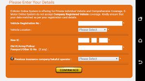 etiqa takaful car insurance calculator cars image 2018