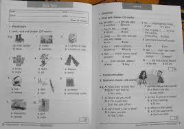 Иллюстрация из для Английский язык Английский в фокусе  Иллюстрация 18 из 20 для Английский язык Английский в фокусе 4 класс Контрольные