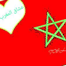 عشاق المغرب - Home