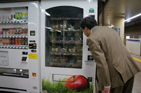 Abt Apple Vending Machine Delectable The Perfect Vending Machine For When You Gotta Have Those Fresh