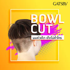 Gatsby Bowl Cut ผมหวเหด เดดไมซำใคร Facebook