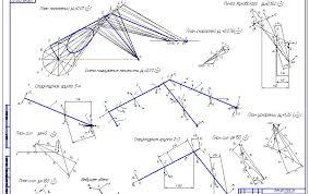 Курсовая работа по ТММ Машиностроение и механика Чертежи в  269945 vms tmmrasch jpg