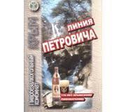Кулинарные <b>книги</b>: Купить в Санкт-Петербурге - цены в ...