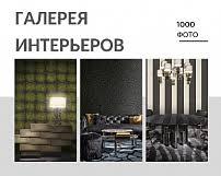 Каталог светильников и люстр в интернет-магазине Дом Декора