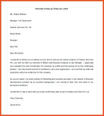 Thank You Letter Templates Scholarship Donation Boss Best Solutions ...