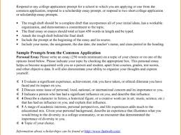 sample persuasive essay sample college persuasive essay sample college persuasive essay