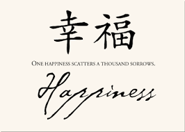 Chinese Quotes New 48 Chinese Proverbs That Upgrades Your Perspective The Open Mind