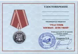 Удостоверение охранника купить в кирове ru Удостоверение охранника купить в кирове ii