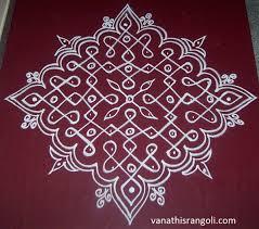 Vanathis Rangoli Art Crafts Margazhi Sikku Kolam