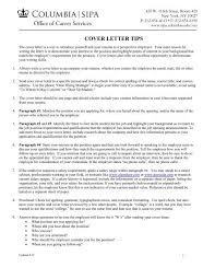 Cover Letter Means Cover Letter Tips Sipa Columbia University