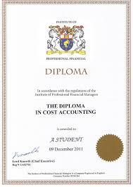Курс Управленческий учет сертификация на диплом dipca диплом по управленческому учету
