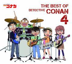 THE BEST OF DETECTIVE CONAN 4(2CD)(regular) - Amazon.com Music