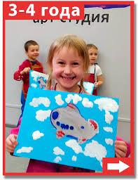 Уроки рисования во Владимире: Изостудия для детей и ...