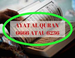 Berdasarkan kemungkinan rukyatul hilal global. Benarkah Bilangan Ayat Al Quran 6666 Atau 6236 Minda Rakyat