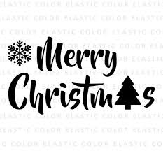 merry christmas word art png. Plain Merry Image 0 And Merry Christmas Word Art Png S