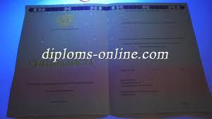 Купить диплом в Вологде на diplomy onlines без предоплаты Диплом специалиста образца 2014 2017 года Заполненный бланк с приложением в твердой обложке синего цвета