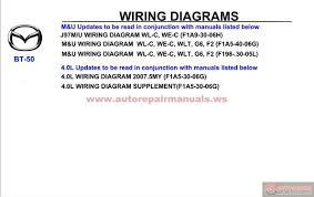 2013 mazda bt 50 wiring diagram 2013 image wiring mazda bt 50 2007 workshop repair manual auto repair manual forum on 2013 mazda bt 50