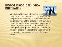 how to write an essay introduction about national integration essay essay on national integration in suavewarfare com