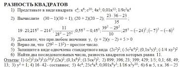 класс Устный счет классы Сайт учителя математики Устный счет