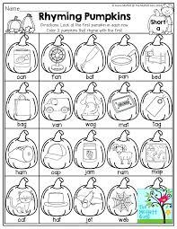 Rhyming Cut And Paste Kindergarten Worksheets Pairs Words For Free ...