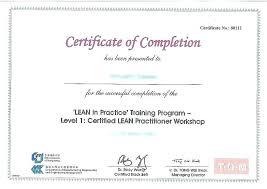 Martial Arts Rank Certificates Templates Templates Word 2010