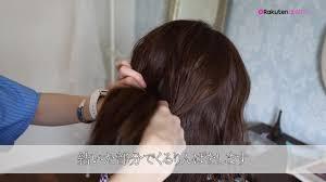 楽天市場浴衣に似合う髪型ヘアアレンジ浴衣ゆかた特集2019