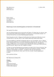 6 Sch Ler Bewerbung Resignation Format
