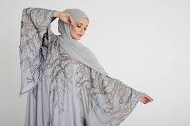 Salma Designer Abaya House London Modest Islamic Womens Fashion Abayas Hijabs Capes