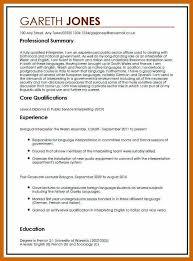 Resume Language Skills 5 6 Languages Skills Resume Resumetablet