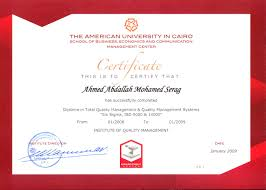 total quality management diploma ahmed serag s weblog certifications total quality management diploma