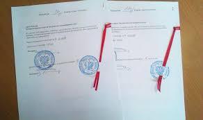 Перевод документов с заверением метро Печатники Нотариальный перевод