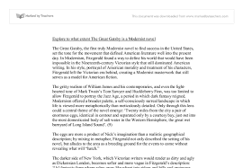 reforms in educational essay bihar