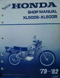 honda xl500s xl500r factory service
