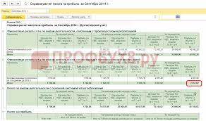 Валютные операции в С учет суммовых и курсовых разниц расчет курсовой разницы по сделкам до 2015г